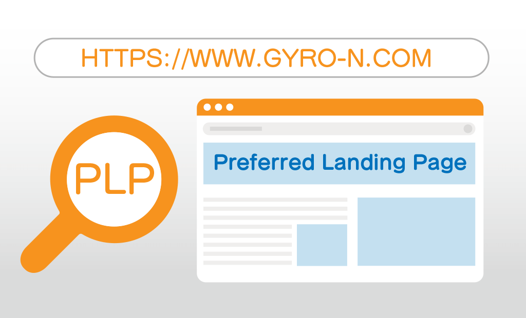 PLP(Preferred Landing Page)とは?